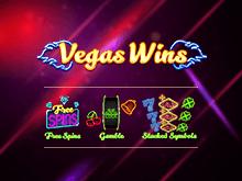 Vegas Wins – играть в азартном клубе Вулкан удачи.